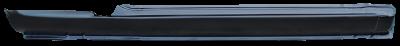 90-'94 MAZDA 323 ROCKER PANEL (H/B), PASSENGER'S SIDE